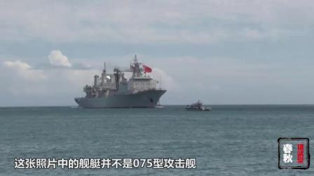 一张图片曝光, 中国海军又一神器出现, 抢滩登陆都兼备