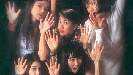 几分钟看完香港三段式恐怖片《怪谈协会》, 3个恐怖小故事惊吓连连