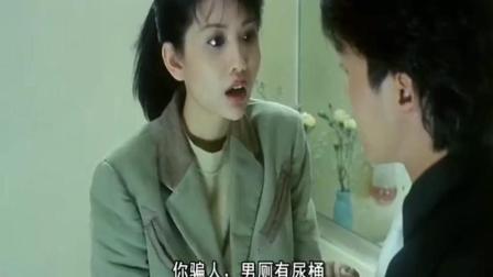 """《整蛊专家》粤语版, 星爷女厕所装死, 直接把""""大白鲨""""吓坏"""
