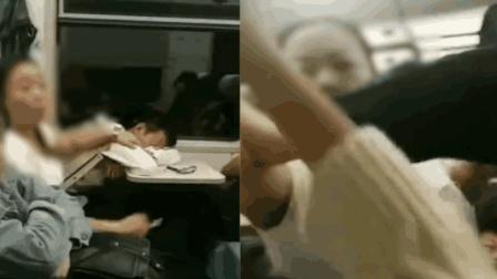 神反转? 女子火车上抽烟大声喧哗被提醒后发飙: 你东西丢了别来找我