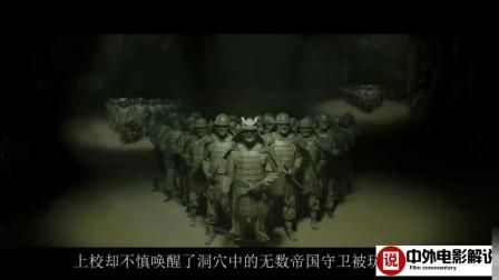 【电影解说】部队全体复活大变丧尸, 嗜血食肉的它们将要策划惊天阴谋