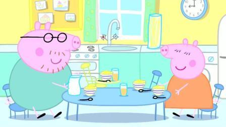 粉红猪小妹: 有点不舒服