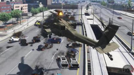 GTA5: 阿帕奇武装直升机的威力测试