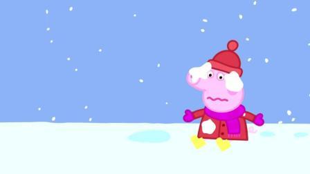 粉红猪小妹: 下雪了