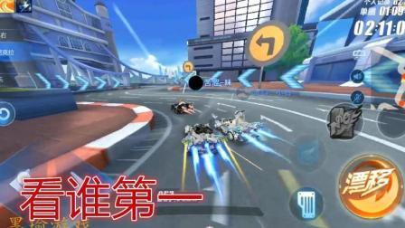 QQ飞车手游: 星耀5, 两辆白云神驹和恒星争第一, 这是要比比马力吗