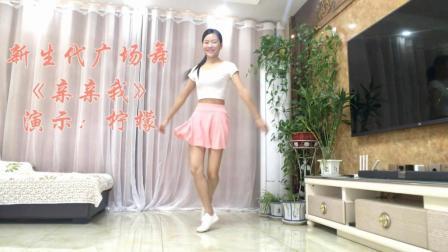 80后辣妈爱跳广场舞 动感活力无限
