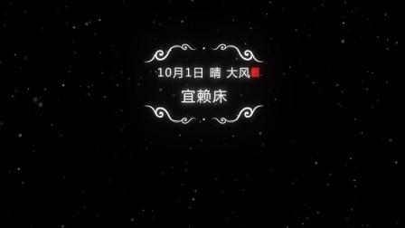 陈翔六点半: 国庆小长假第一天…