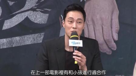 """韩剧《我身后的陶斯》发布会, 苏志燮""""吐槽""""带两个孩子太累了!"""