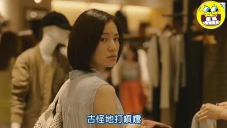 让你感动流泪的日本创意广告: 父女情!