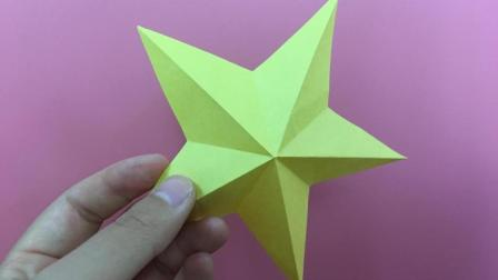国庆节到了, 快和我学折一个好看的立体五角星, 很多装饰都用得上
