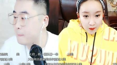 芭娜娜神曲原唱MC大君掀起蹦迪狂潮, YY直播间一曲震惊四座