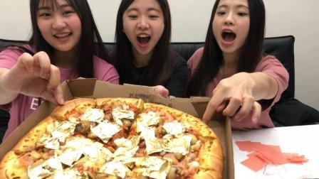 豪华食物系列 自制黄金披萨  Gold Pizza 最爱.吃货们