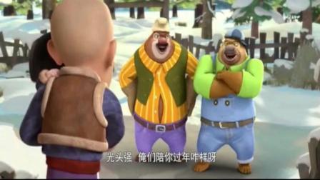 熊出没: 强哥和娃撑竹排滑雪山, 骑单车追火车