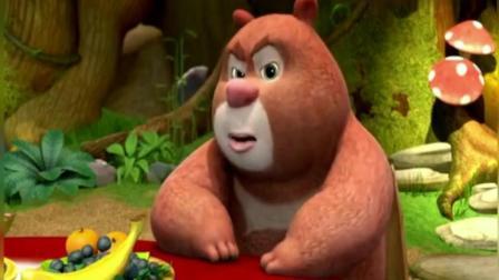 熊大熊二告诉你, 吃蜂蜜后不刷牙不漱口, 容易牙疼