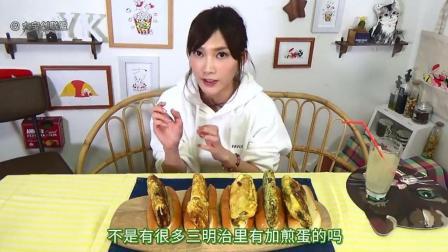 小杰搬运 日本 美女大胃王 木下佑香 吃播 高汤蛋卷热狗