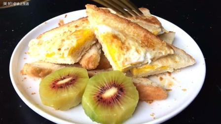 好心情美味早餐(香煎吐司面包)