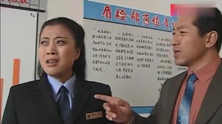 刘老根: 总经理妻子吃醋了, 问他当了总经理干了点啥, 他却这样说