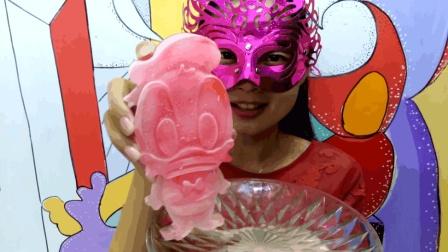 吃冰达人: 面罩小姐姐吃唐老鸭彩冰 特别的冰吃起来嘎嘣脆