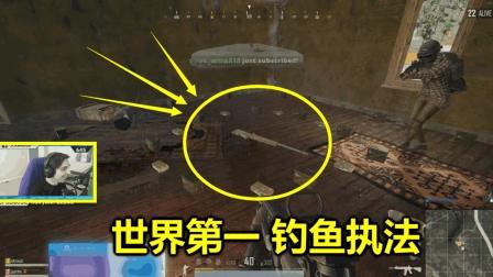 绝地求生: 玩家用AWM钓鱼, 却遇到了世界第一, 下场有点惨