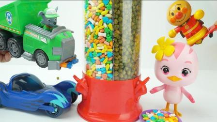 汪汪队超大零食贩卖机糖果机好多好吃的