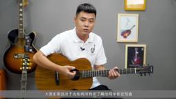 小磊评测-恩雅X1初学者入门吉他