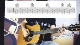 喜欢弹唱的新手! 这些吉他基础练习 就等于我们每天练格子(2)