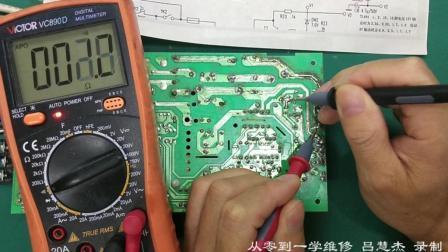 采用494控制芯片、半桥型开关电源电路的详细分析