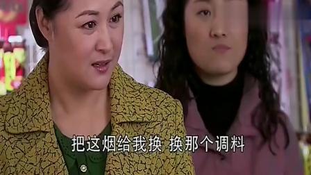 谢广坤在谢大脚超市公布喜讯, 刘能来吃糖, 赵四竟把喜烟换调料!