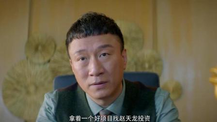 《一出好戏》孙红雷的被删片段, 搞笑的一批, 黄渤应该放在电影正片。