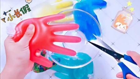 国庆节在家玩手套史莱姆, 一个个剪破的感觉你试过吗? 无硼砂