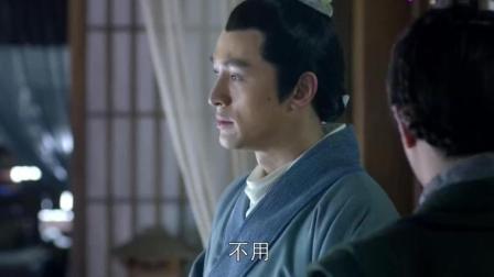 琅琊榜: 小可爱飞流吃太师糕, 梅长苏自责对靖王有亏欠!