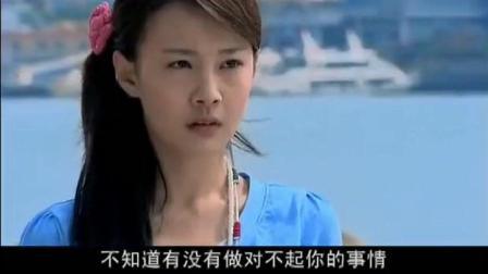 一起来看流星雨: 张翰竟想抵赖自己对郑爽做过的事情, 把郑爽气哭