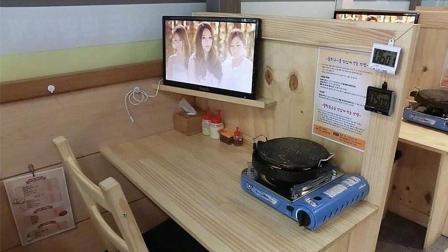 芒果撞地球 韩国独特烤肉店专为单身人设计