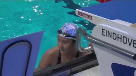 游泳世界杯埃因霍温2018年 - 400米自由泳女子