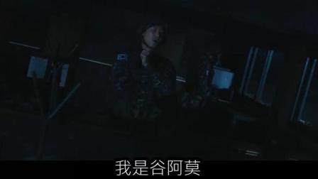 【谷阿莫】5分鐘看完2018被弟弟的曖昧對象砍死的電影《与神同行2: 因与缘》