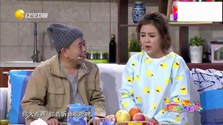 邵峰潘长江张瑞雪最新小