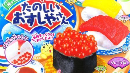 日本食玩 DIY自制寿司软糖 超级逼真哦