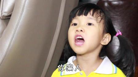 爆笑父女: 掉地上的东西不能吃吗? 女儿的答案让大家都无语!