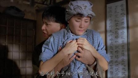 僵尸经典电影【僵尸叔叔】老和尚把女徒弟介绍给小道士认识, 小道士摸女徒弟胸肌, 爆笑不断