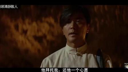 郑伊健《天行者》一部被低估的电影, 情节很独特, 配乐很有味道!