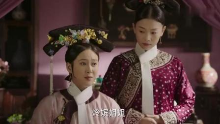"""《如懿传》皇帝专宠30岁才进宫的妃子, 原来人家有独家""""秘药""""皇帝你要小心喽"""