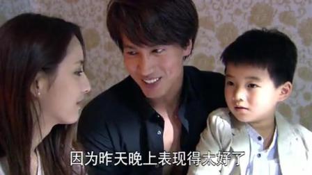 恋恋不忘: 总裁厉仲谋正式邀请吴桐搬到公寓住 吴桐表示还要考虑