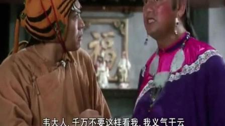 《鹿鼎记1》粤语, 星爷被陈百祥出卖, 真没义气