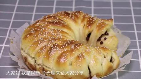 爱吃面包一定要收藏,教您一道传统蜜豆面包,柔软香甜,健康美味