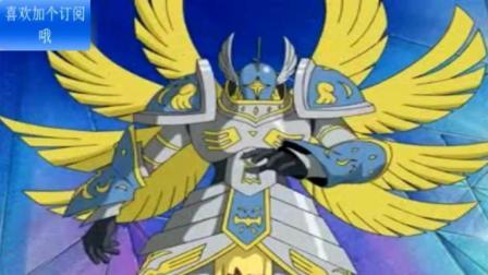 《数码宝贝》究极天使兽登场, 终被轻松秒杀!