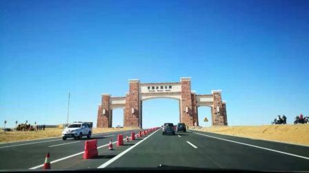 十一自驾游: 腾格里沙漠阿拉善英雄会