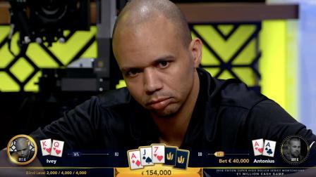 了心德州扑克 黑山百万欧元 第二集