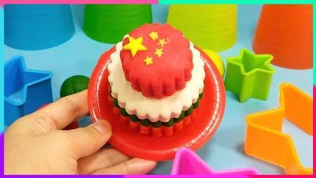 灵犀小乐园之美食小能手 爱国创意黏土手工蛋糕