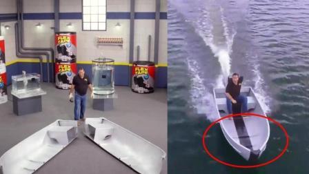 老外发明神奇胶带, 船破了都能补好, 网友: 这才是黑科技!