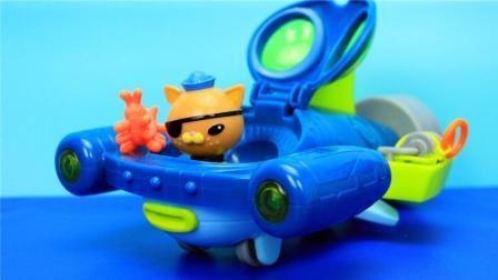 海底小纵队玩具 呱唧猫驾驶鲨鱼艇拯救火山虫